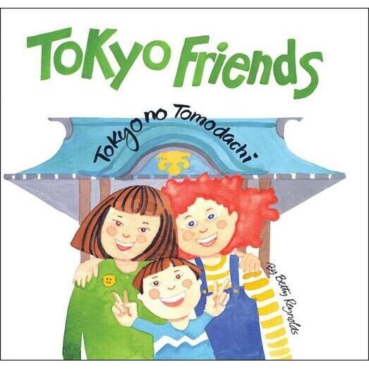 Tokyo Friends , Tokyo no Tomodachi - Betty Reynolds  -